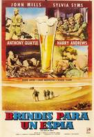 Ice Cold in Alex - Argentinian Movie Poster (xs thumbnail)