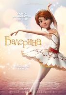 Ballerina - Russian Movie Poster (xs thumbnail)