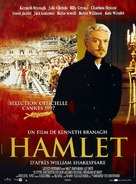 Hamlet - French Movie Poster (xs thumbnail)