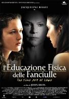 The Fine Art of Love: Mine Ha-Ha - Italian Movie Poster (xs thumbnail)
