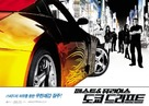 The Fast and the Furious: Tokyo Drift - South Korean Movie Poster (xs thumbnail)