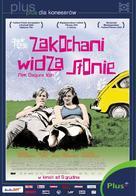 Voksne mennesker - Polish Movie Poster (xs thumbnail)