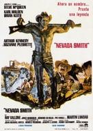 Nevada Smith - Spanish Movie Poster (xs thumbnail)