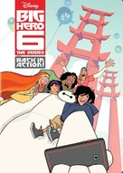 """Big Hero 6 The Series"" - DVD movie cover (xs thumbnail)"