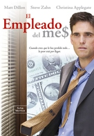 Employee Of The Month - Spanish DVD cover (xs thumbnail)