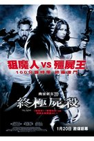 Blade: Trinity - Hong Kong Movie Poster (xs thumbnail)