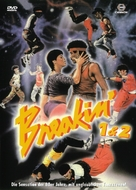 Breakin' - German DVD cover (xs thumbnail)