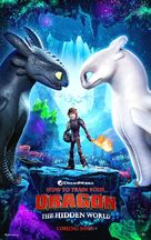 How to Train Your Dragon: The Hidden World - British Movie Poster (xs thumbnail)