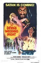 Il plenilunio delle vergini - Movie Poster (xs thumbnail)
