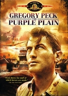 The Purple Plain - DVD cover (xs thumbnail)