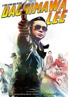 Dachimawa Lee - French Movie Poster (xs thumbnail)