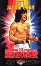 Jian hua yan yu Jiang Nan - German VHS cover (xs thumbnail)
