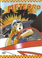 """""""Mahha gô gô gô"""" - Mexican DVD movie cover (xs thumbnail)"""