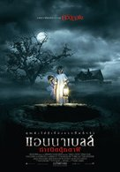 Annabelle: Creation - Thai Movie Poster (xs thumbnail)