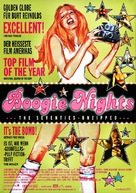 Boogie Nights - German Movie Poster (xs thumbnail)