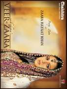 Veer-Zaara - Indian Movie Poster (xs thumbnail)