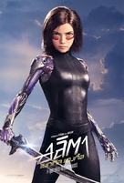 Alita: Battle Angel - Thai Movie Poster (xs thumbnail)