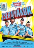 Kopps - Hungarian poster (xs thumbnail)