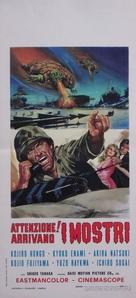 Daikaijû kettô: Gamera tai Barugon - Italian Movie Poster (xs thumbnail)