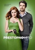 Leap Year - Slovenian Movie Poster (xs thumbnail)