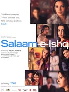 Salaam E Ishq - Indian Movie Poster (xs thumbnail)
