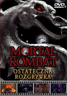 Mortal Kombat - Polish DVD cover (xs thumbnail)