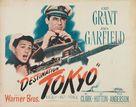 Destination Tokyo - Movie Poster (xs thumbnail)