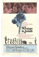 80 Steps to Jonah - Movie Poster (xs thumbnail)