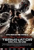 Terminator Salvation - Polish Movie Poster (xs thumbnail)