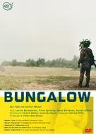Bungalow - German DVD cover (xs thumbnail)