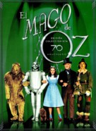 The Wizard of Oz - Spanish DVD cover (xs thumbnail)