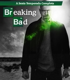 """Breaking Bad"" - Brazilian Movie Cover (xs thumbnail)"