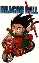 """Dragon Ball"" - Movie Poster (xs thumbnail)"