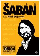 Saban - Serbian Movie Poster (xs thumbnail)