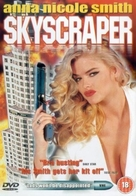 Skyscraper - British Movie Cover (xs thumbnail)