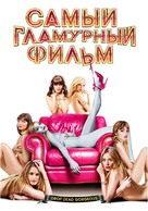 Drop Dead Gorgeous - Russian Movie Cover (xs thumbnail)