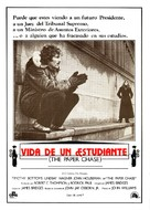 The Paper Chase - Spanish Movie Poster (xs thumbnail)