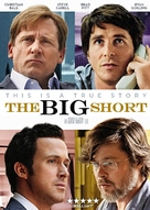 The Big Short - Movie Cover (xs thumbnail)