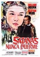 Satan Never Sleeps - Spanish Movie Poster (xs thumbnail)