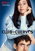 """Club de Cuervos"" - Mexican Movie Poster (xs thumbnail)"