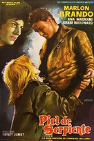 The Fugitive Kind - Spanish Movie Poster (xs thumbnail)