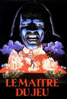 The Dungeonmaster - French DVD cover (xs thumbnail)