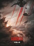 Godzilla - French Movie Poster (xs thumbnail)