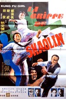 Tie wa - French Movie Poster (xs thumbnail)
