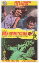 Days of Wine and Roses - Spanish Movie Poster (xs thumbnail)