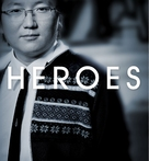 """""""Heroes"""" - Movie Cover (xs thumbnail)"""