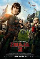 How to Train Your Dragon 2 - Croatian Movie Poster (xs thumbnail)