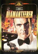 Diamonds Are Forever - Swedish DVD cover (xs thumbnail)