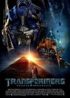 Transformers: Revenge of the Fallen - Croatian Movie Poster (xs thumbnail)
