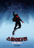 Spider-Man: Into the Spider-Verse - South Korean Movie Poster (xs thumbnail)